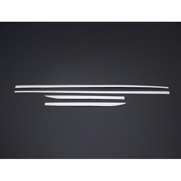 Audi Q5 Yan Kapı Çıtası 4 Prç. P.Çelik